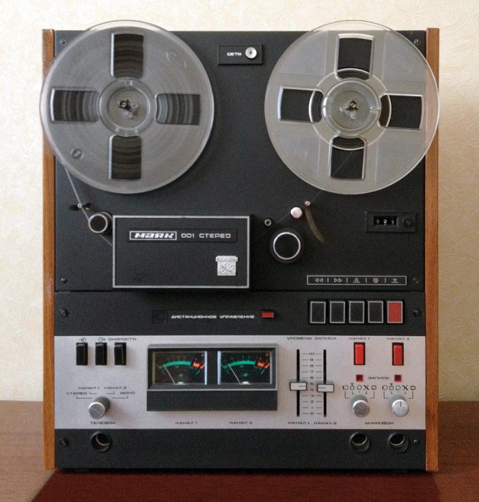 classic audio repair
